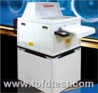 E-Class工业洗片机
