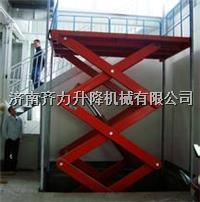 齐力销售辽宁升降机 辽宁固定式液压升降平台图片