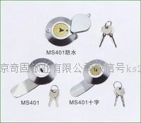 MS401 MS401