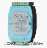 8路热电偶采集模块 BP-7018