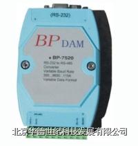 RS232/485转换器 BP-7520