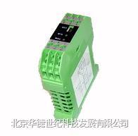 热电阻隔离变送器 HD01