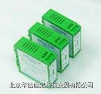 温度变送器 HD01