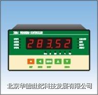 称重显示控制仪 XSB-I