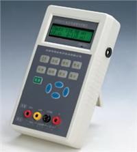 高精度电压电流校验仪(0.02)