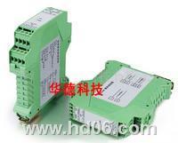 双路信号隔离器 HA221