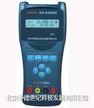 电压电流校验仪 HDE100