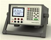 多功能过程校验仪 HDX808