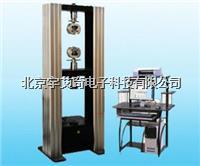 微机控制电子式万能试验机(门式 高端配置) 微机控制电子式万能试验机(门式 高端配置)
