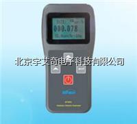 辐射剂量报警仪 YI-3600