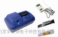 什么厂家的锌离子快速测定仪比较好 YI0686BB