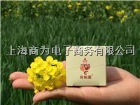 博白祛痘荷柏园官方网站