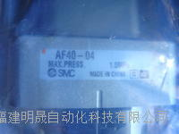 SMC气动增压泵VBAT-V1