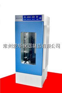 光照培养箱 AHG-150