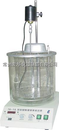 玻璃恒温水浴 76-1A玻璃恒温水浴