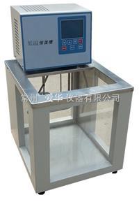 透明低温恒温槽 FDL