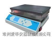HDS系列石墨电热板 HDS系列石墨电热板