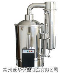 DZ20C不锈钢双重蒸馏水器 DZ20C不锈钢双重蒸馏水器