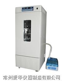 AHZP-150种子发芽箱 AHZP-150种子发芽箱