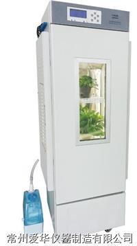 250L人工气候箱 AGC-250H人工气候箱