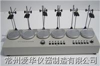 HJ-6六连磁力搅拌器 HJ-6六连磁力搅拌器