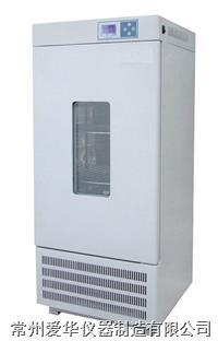 高精度生化培养箱 APX-200H生化培养箱