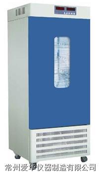 智能低温生化培养箱 AHP-250D低温生化培养箱
