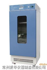 爱华高精度霉菌培养箱 AMJX系列高精度霉菌培养箱