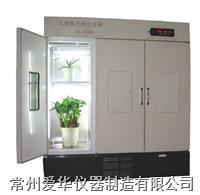 大容量数显光照培养箱 ASG-800A大容量光照培养箱