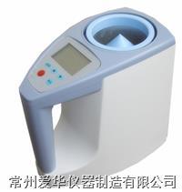 LDS-1H粮食水分快速测定仪 LDS-1H粮食水分快速测定仪