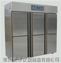 种子保存箱 AH-1600FC种子保存箱
