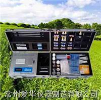 JN-FYC-II肥料养分检测仪有机肥养分速测仪,有机肥检测仪 JN-FYC-II肥料养分检测仪有机肥养分速测仪,有机肥检测仪