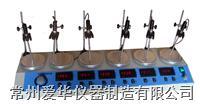 AHJ-6T磁力搅拌器 AHJ-6T磁力搅拌器