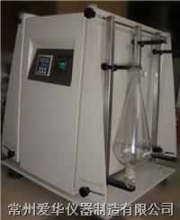 垂直分液漏斗振荡器                                                AF-1000A分液漏斗振荡