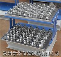 双层实验室摇瓶机 AY-S-160B双层实验室摇瓶机