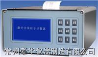 厂家供应 CSJ-C激光尘埃粒子计数器 厂家供应 CSJ-C激光尘埃粒子计数器