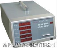 厂家供应小型汽车尾气分析仪HPC501       小型汽车尾气分析仪HPC501