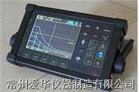 爱华生产YUT2600数字超声波探伤仪 YUT2600数字超声波探伤仪