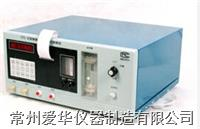 爱华厂家供应荧光测汞仪 QM201A型荧光测汞仪