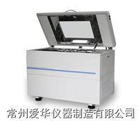AZQ-QA实验室低温恒温摇床 AZQ-QA实验室低温恒温摇床