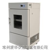 立式冷冻恒温摇床振荡器   AHZ-160F
