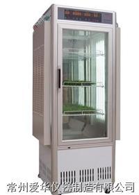 400升人工气候箱 HRG-400人工气候箱