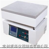 智能恒温电热板厂家 AHD-600B