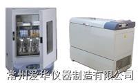 爱华立式超低温恒温振荡摇床  ACDZ-20-10A