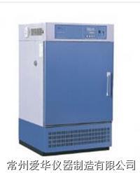 实验室专用150升低温培养箱ADW-150CB 低温培养箱LRH-150CB