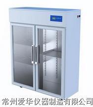 层析冷柜HCG-2S生产厂家    层析冷柜HCG-2S