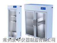 爱华层析冷柜HCG-2S的应用范围和产品特点 层析冷柜HCG-2S