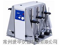 分液漏斗垂直萃取振荡器 AF-1000B分液漏斗振荡器