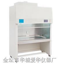 实验室生物洁净安全柜 BSC-1300 II A2