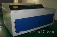 光伏组件UV老化试验箱 AHG-S